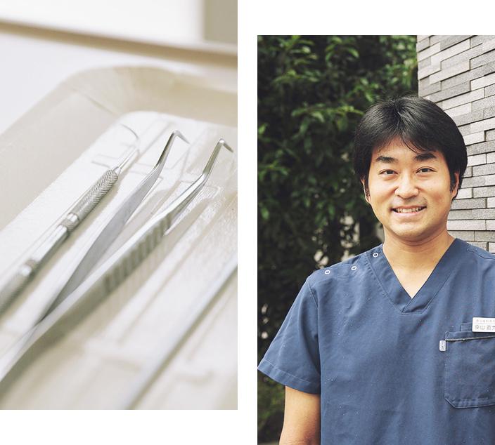 口腔外科出身の歯科医師が抜歯